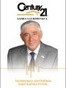 Mehmet Akduman